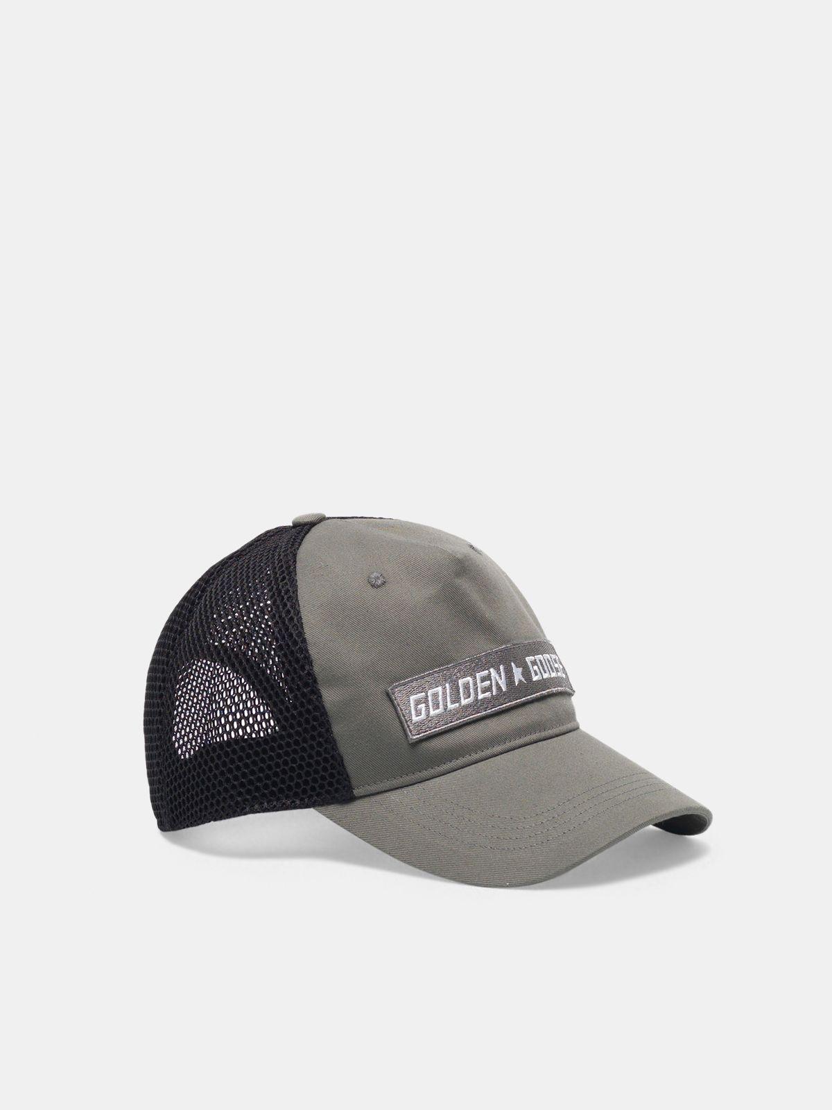 Golden Goose - Golden baseball cap with logo patch in