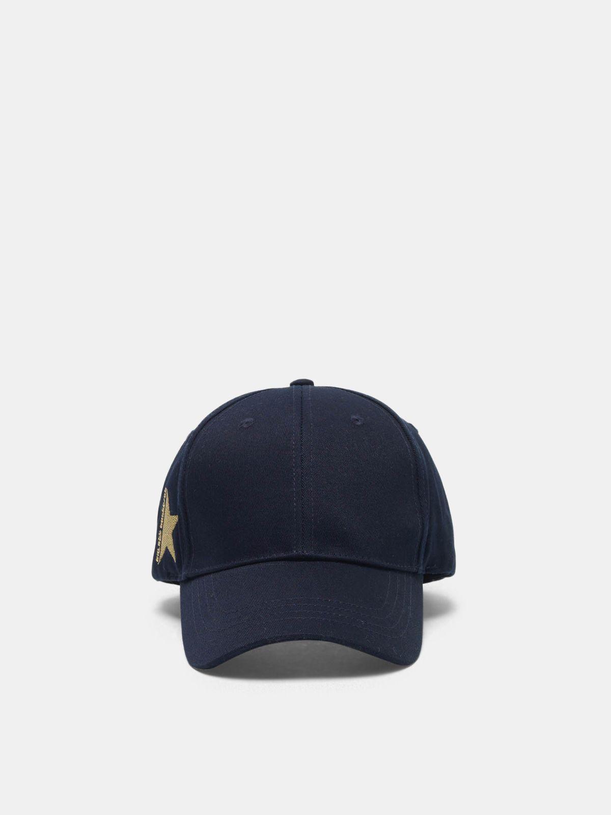 Golden Goose - Cappellino da baseball Aki in drill di cotone in