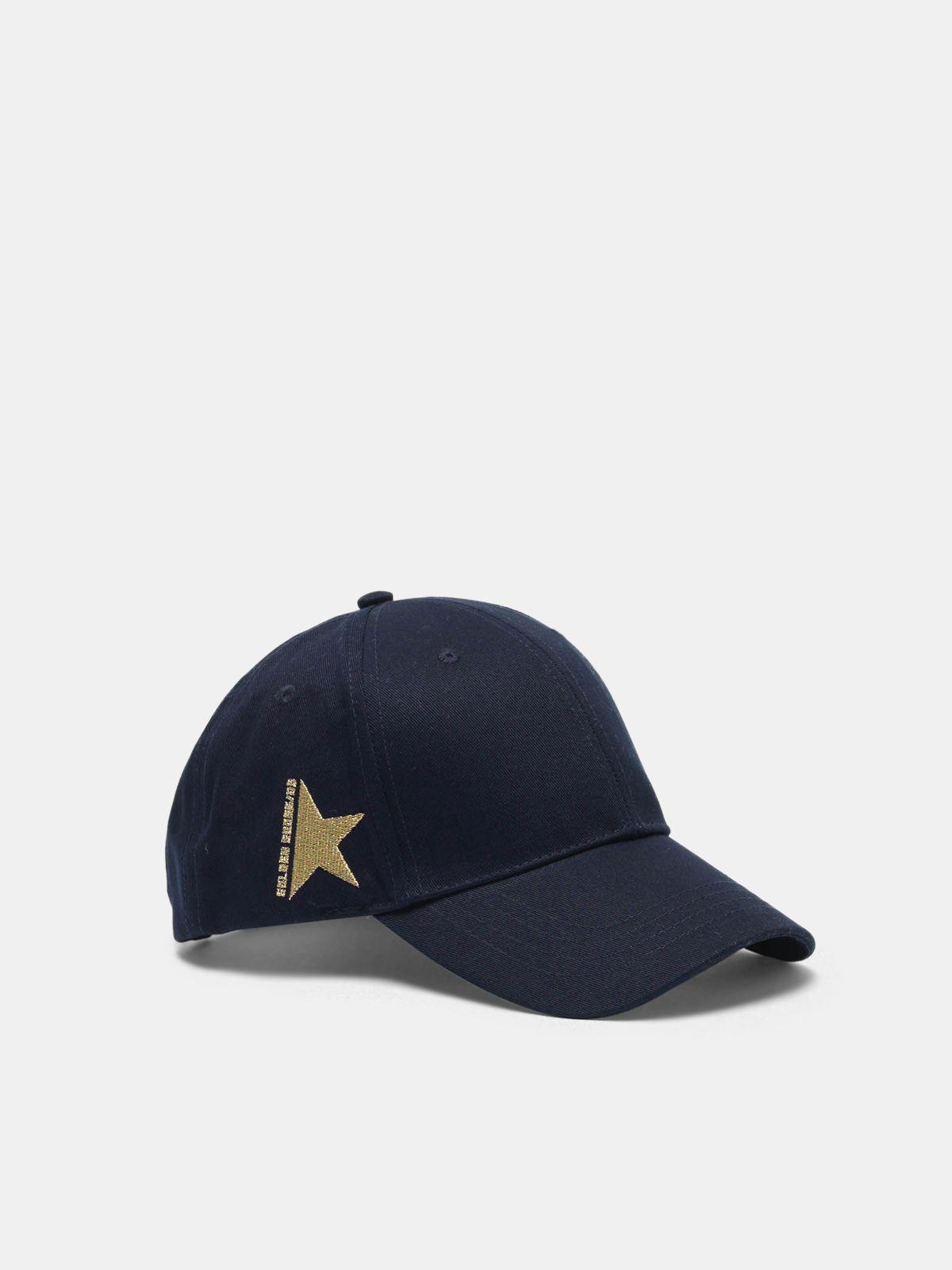 Golden Goose - Aki baseball cap in cotton drill in